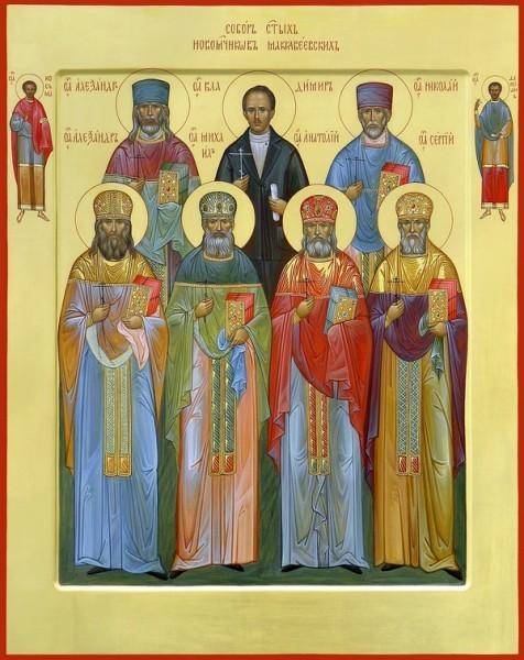 Собор новомучениковМаккавеевских. Крайний слева в верхнем ряду - священномученик Александр Орлов_pravmir.ru