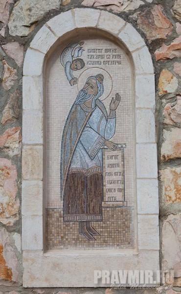 Благовещение о Рождестве Иоанна Предтечи — мозаика при входе в храм Рождества Иоанна Предтечи