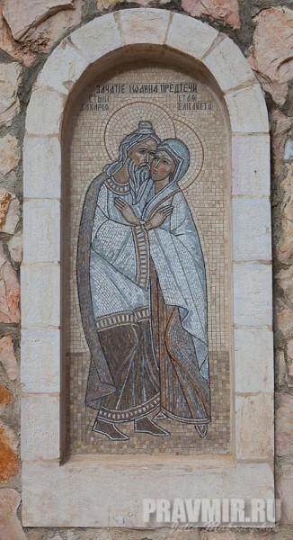 Зачатие Иоанна Предтечи — мозаика, там же