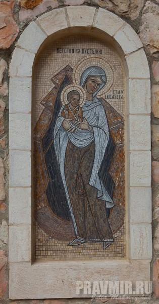 Бегство святой праведной Елисаветы с младенцем Иоанном — мозаика, там же