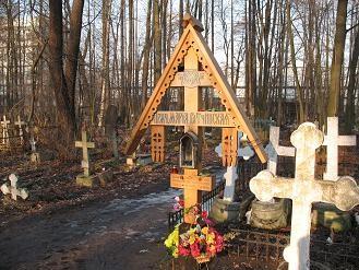 Поклонный крест на месте бывшего погребения святой Марии Гатчинской на Смоленском кладбище (г. Санкт-Петербург). Фото: pravoslavnyi.ru