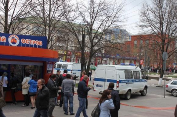 Белгород. Фото РИА Новости