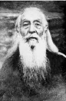 Архимандрит Сергий (Сребрянский), 1940-е годы. Фото: pstbi.ru