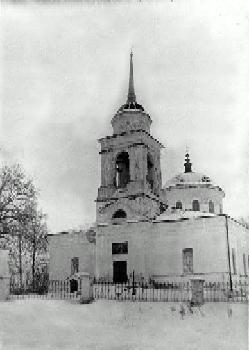 Покровский храм в селе Владычня, 1940-е годы. Фото: pstbi.ru