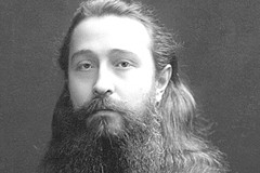 Из народников — в новомученики: архимандрит Сергий (Сребрянский), духовник Марфо-Мариинской обители
