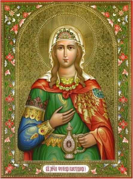 Церковь чтит память мученицы Фотины Самаряныни Римской
