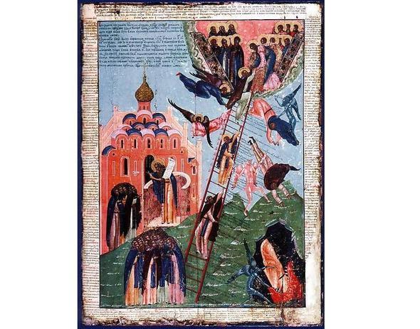 Неделя прп. Иоанна Лествичника: житие, проповеди, книги, молитвы (+Видео)