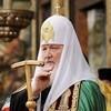 В Великую субботту Патриарх Кирилл вознес особую молитву о мире на Святой Земле