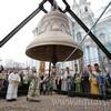Состоялось освящение колокола Смольного собора Санкт-Петербурга