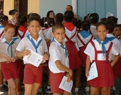 Форма на Кубе для младших классов