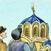 Алтайские дети рисуют православный мультфильм