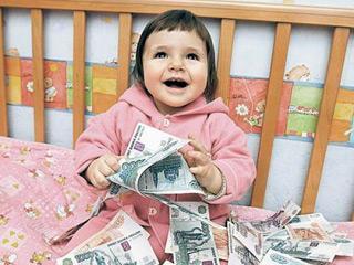 Размер материнского капитала к 2016 году