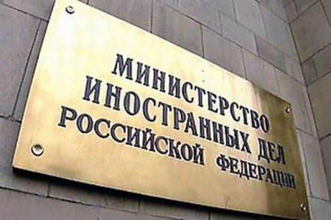 Россия предпринимает все усилия для поиска священнослужителей, похищенных в Сирии, – МИД РФ