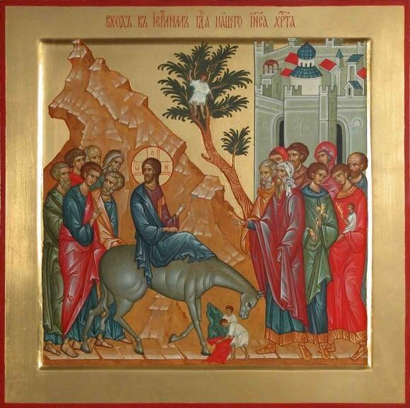 Вход Господень в Иерусалим. Икона