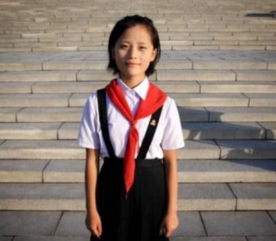 Форма в Северной Корее