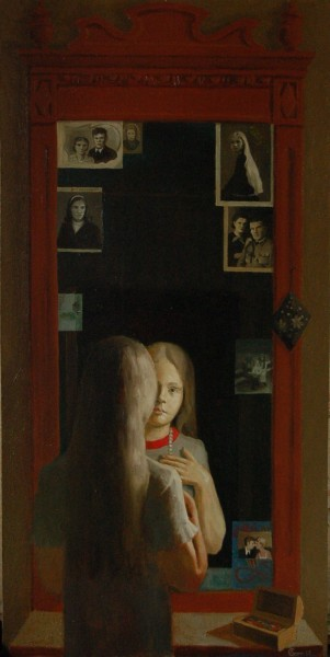 Бабушкино зеркало