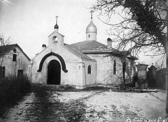 Белград, 1924 г. Русский храм Святой Троицы