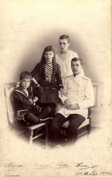 Михаил, Ксения, Георгий и Николай. 1876 г.