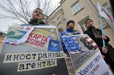 Фото: Геннадий Гуляев / Коммерсантъ