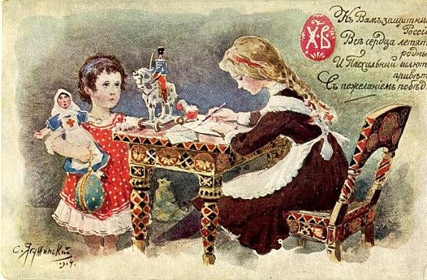 Днем рождения, первая пасхальная открытка