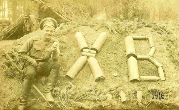 Пасхальная композиция из снарядов