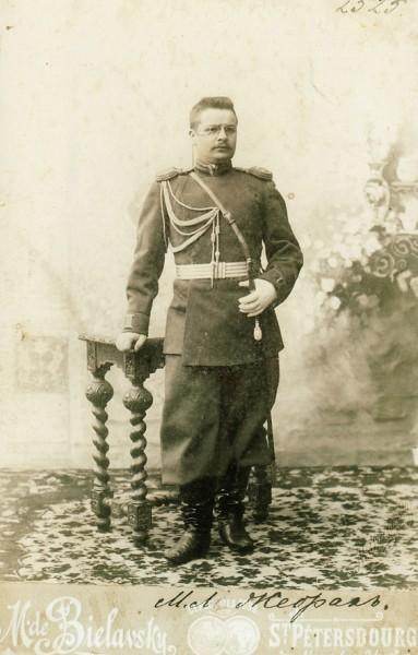 Михаил Антонович Жебрак-Русакович (Русакевич). Фото: voldrozd.narod.ru