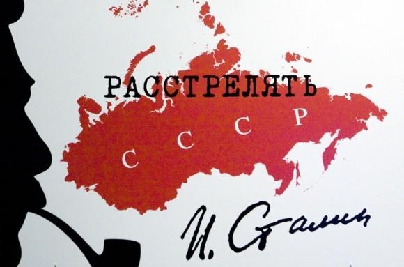 """Михаил Богородский. """"Расстрелять СССР"""""""