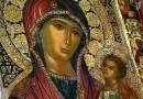 """Иверская икона Божией Матери """"Вратарница""""- с пронзенным ликом"""
