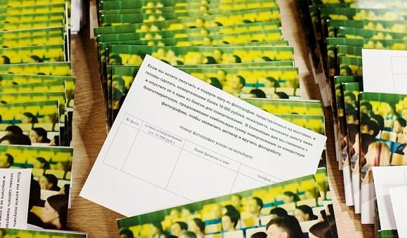 Блана для «тихого аукциона». Надпись: «Если вы хотите получить в подарок одну из фотографий, представленных на выставке, и готовы сделать пожертвование более 10000рублей, пожалуйста, заполните анкету ниже и опустите ее в один из боксов для пожертвований. В ближайшие дни мы свяжемся с благотворителем, предложившим наибольшую сумму пожертвования за конкретную фотографию, чтобы  заключить договор и  вручить фотоработу».