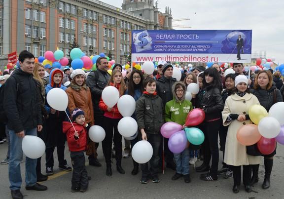 """""""Белая Трость"""" на праздничном шествии 1 мая 2013 г."""