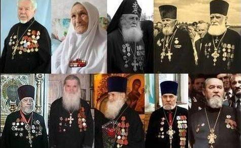 Священники и монахи - ветераны Великой Отечественной войны