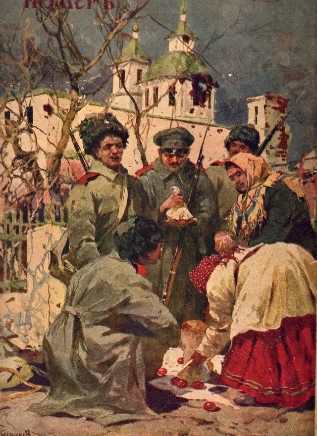 Старинные открытки с казаками, сердечками для открытки