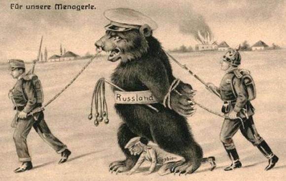 Немецкая карикатура 1914 года, на которой пехотинцы из Австрии и Германии ведут укрощённого русского медведя. Между ног у медведя — Сербия. Надпись на карикатуре: «Для нашего зверинца»