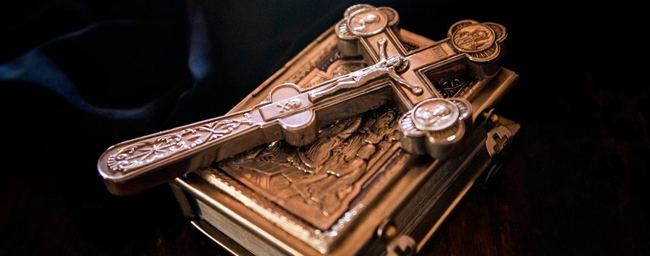 Евангельские группы: это все протестантизм?