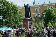 Святитель Ермоген. Открытие памятника у стен Кремля (ФОТО)