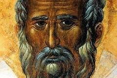 День святителя Николая: Шествие святых