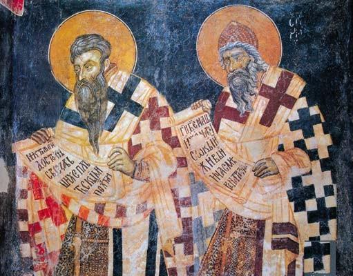 Церковь чтит память равноапостольных Кирилла и Мефодия, учителей Словенских