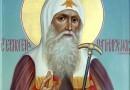 Церковь чтит память священномученика Ермогена, Патриарха Московского и всея Руси