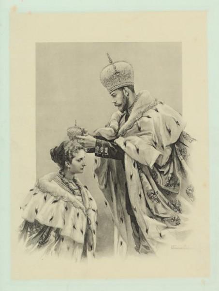 Короноция. 1896 г.