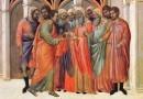 Предательство Иуды: иконы и картины