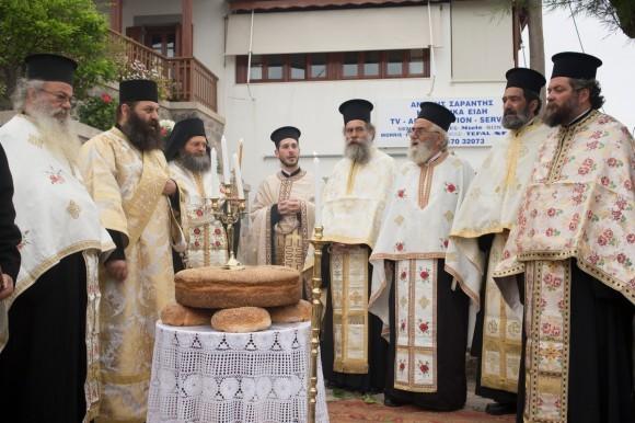 Чин освящения артоса (вечером после литургии)