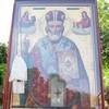 В Киев впервые прибыла икона «Николай Утешитель», принадлежавшая преподобномученице Елизавете