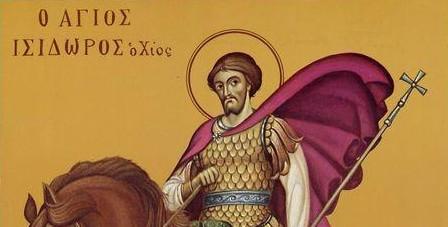Церковь чтит память мученика Исидора Хиосского