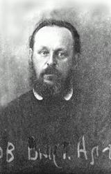 Епископ Виктор (Островидов), Вятская тюрьма, 1922 год