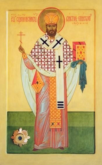 Икона священноисповедника Виктора (Островидова)