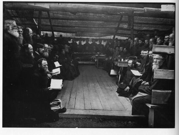 Съезд старообрядцев в Нижнем Новгороде. Негатив 50х60 см. Фрагмент.