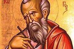 Наследие апостола Иоанна Богослова. ВИКТОРИНА