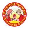 В Сергиевом Посаде прошел фестиваль творчества детей-инвалидов «Пасхальная радость»
