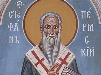 Церковь празднует память святителя Стефана Пермского