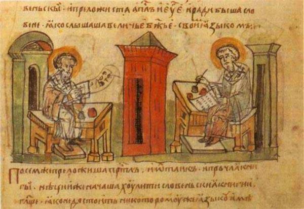 азбука жития святых аудио Аудиокниги слушать онлайн жанр Православие